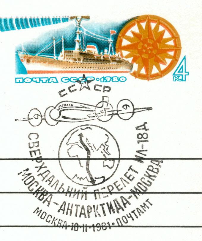 shtempeli-1